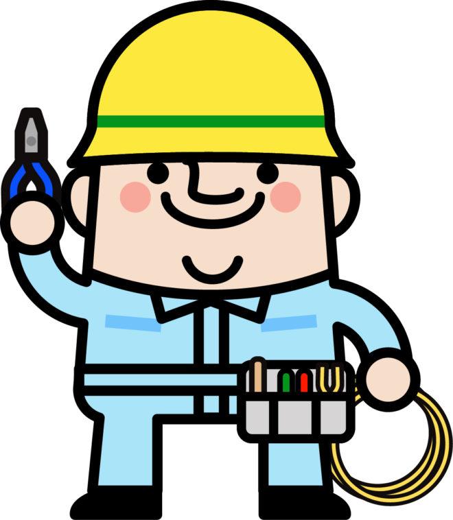 電気の復旧工事お疲れ様です