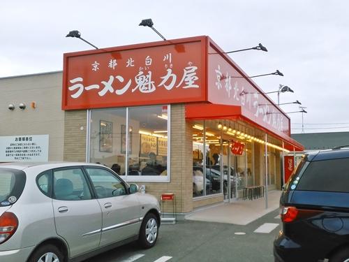 見学会場近くのラーメン店