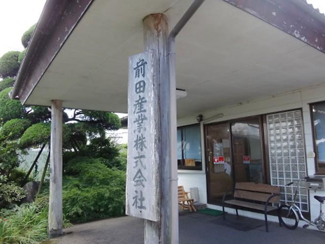 鹿児島研修2日目 その②